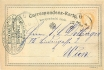 XV - The first type of the Austrian correspondence card